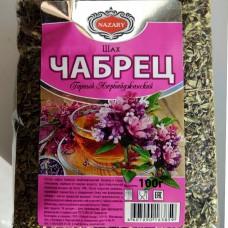 Чабрец азербайджанский горный 100 гр.